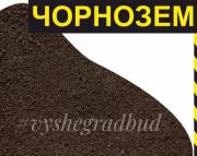 Чернозем плодородный с доставкой по Киеву и области Вышгород