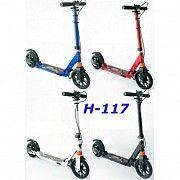Самокат Urban Sport H-117 scooter колеса 200 мм Полтава
