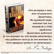 Книга Эволюция науки Одесса