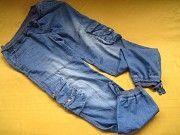 Фирменные джинсы штаны брюки,весна-лето Пирятин
