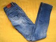 Стильные фирменные джинсы штаны, Ск, на худышку Пирятин