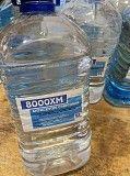 Антисептик 5 литров 75% спирта. Николаев