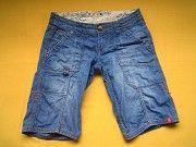 Фирменные джинсовые шорты Пирятин