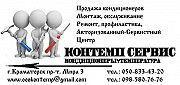 Кондиционер NeoCima NS/NU-09AHEw акции и скидки!!! Краматорск