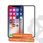 Захисне скло на всі моделі телефонів Червоноград