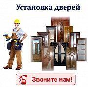 Установка дверей Краматорск