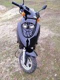 Продам скутер GRAND PRIX Винница
