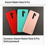 Чехлы для Xiaomi Очень много моделей! Бердянск
