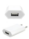 Зарядное устройство блок зарядка USB 1A Бердянск