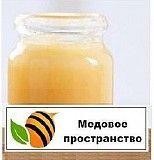 Трутневое молочко - лучшее средство для Иммунитета, Потенции и мужского Здоровья Днепр