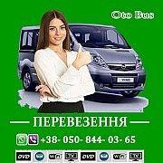 •ПАСАЖИРСЬКІ ПЕРЕВЕЗЕННЯ• Європа-Україна• Пассажирские Перевозки• Закордон та Україні• Трансфер• Львов