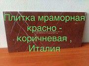 Мрамор - волшебная обмуровка для убранства помещений и фасада дома Киев