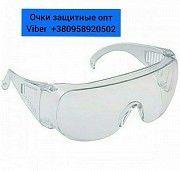 очки защитные Київ