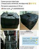 Сумки для доставки еды под заказ  Харьков