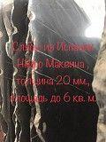 Исключительные особенности мрамора предопределенны способом его образования Киев