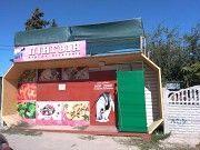 Продам киоск МАФ с местом в центре Кушугума Запорожье