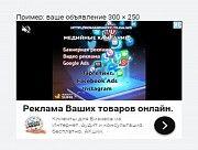 Настройка и ведение рекламы в Google, социальных сетях Facebook, Instagram. Киев