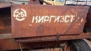 продам киргизстан Чугуев