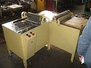 Машина для резки грильяжных масс МР-650 Смела