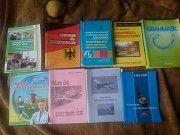 набір підручників з німецької мови Львов