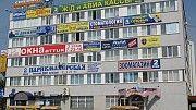 Баннерная реклама у Вас на балконе, магазине , заборе. Гайворон Гайворон