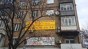 Баннерная реклама у Вас на заборе, балконе, магазине. Смолино