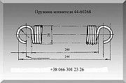 Пружина копнителя 44-60268 Полтава