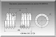 Пружина уравновешивателя жатки 54-60054А Полтава