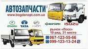 Запчасти на автобус Богдан,Эталон,Тата,Исузу,Иван,Атаман. Харьков