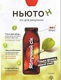 Производитель натуральных соков ищет дистрибьюторов/оптовиков Одесса