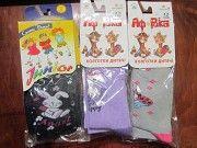 Красочные хлопковые колготки девочкам,р.74-80,Африка и Классик Пирятин