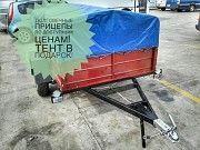 Купить легковой бортовой прицеп Днепр-210х130 и другие модели на прямую от завода! Славутич