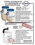 Молочный бидон 40, 30 л. Молокомер 10 л. Харьков