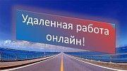 Интернет промоутер Київ