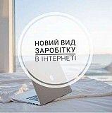 Менеджер проектов Київ