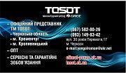 ОПТ продаж кондиціонерів TOSOT, TKS, Haier, HEC офіційні представники! Черкассы