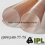 Аспирационные трубопроводы - PUR - надежные Днепр
