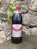 Вино натуральное вкусное Запорожье