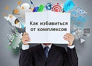 Работа с комлексами Київ