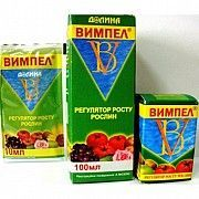 Вимпел 10мл(регулятор росту,підвищення посухостійкості,зимостійкості) Киев