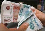 Выгодный кредит у вашего порога Харьков