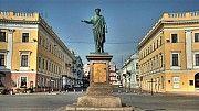 Отдых в Одессе (экскурсии, трансфер) Одесса