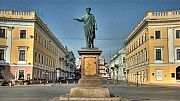 Экскурсии и трансфер по Одессе Одесса