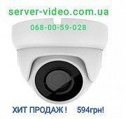 Видеонаблюдение установка, продажа, модернизация, обслуживание Днепр