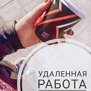 Менеджер по туризму Киев