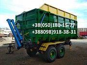Прицеп на трактор МТЗ, ЮМЗ, тракторный самосвал зерновоз . Запорожье