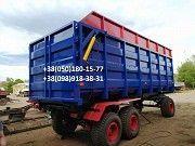 Прицеп тракторный , прицеп на трактор 3ПТС-12 (НТС-20) Запорожье