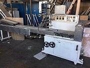 Продам б/у обладнання: Упаковочная машина флоупак Кагарлык