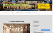 Разработка сайта 250 дол. Бесплатный тестовый доступ. Киев