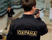 Физическая охрана Котовск